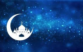 هل تجوز الصلاة في المسجد الذي في ساحته قبر